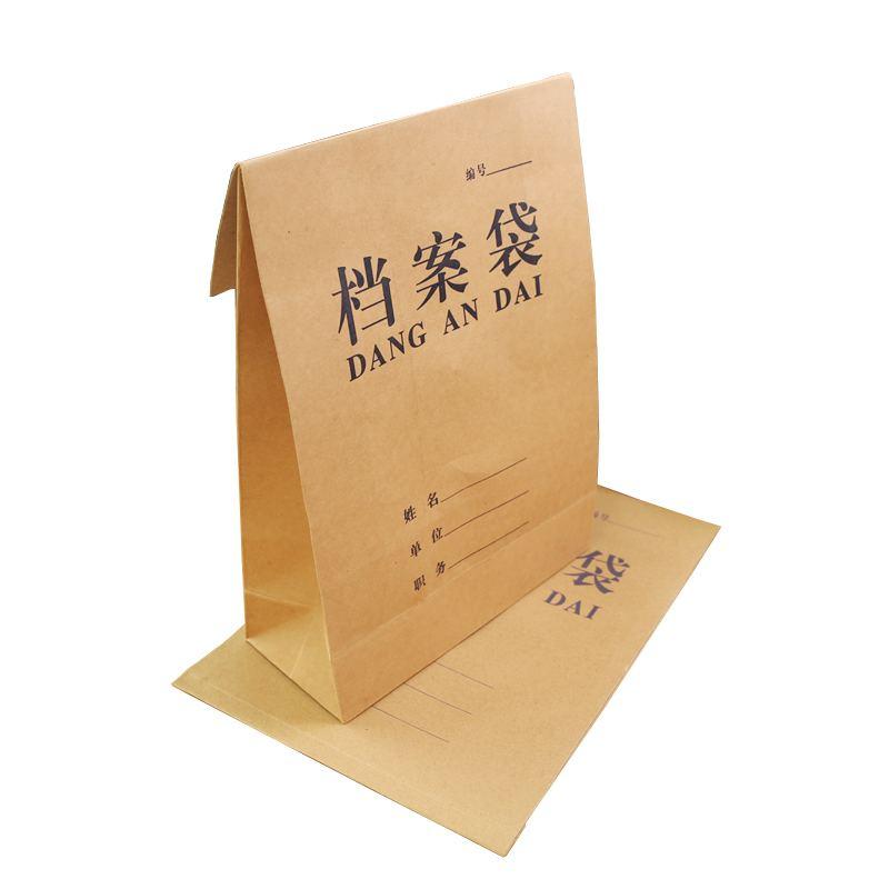 档案袋千赢app注册手机版